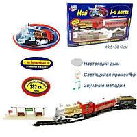 Железная дорога «Мой первый поезд» 0609