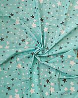 Ткань бязь Gold для детского постельного звезды на бирюзе
