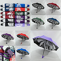 """Однотонна жіноча парасоля на гурт з візерунком з низу від фірми """"Toprain"""""""