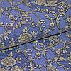 Обои виниловые на бумажной основе Славянские обои B58,4 Жульен синий 0,53 х 10,05м (М 338 - 03), Синий, Синий