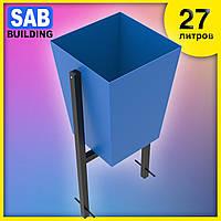 Урна для мусора мусорка уличная квадратная стационарная 27л СР
