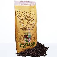 Кофе Mokasol Gran Bar в зернах 250г
