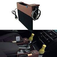 Автомобильный органайзер кожаный BRITTIEY Темно-коричневый