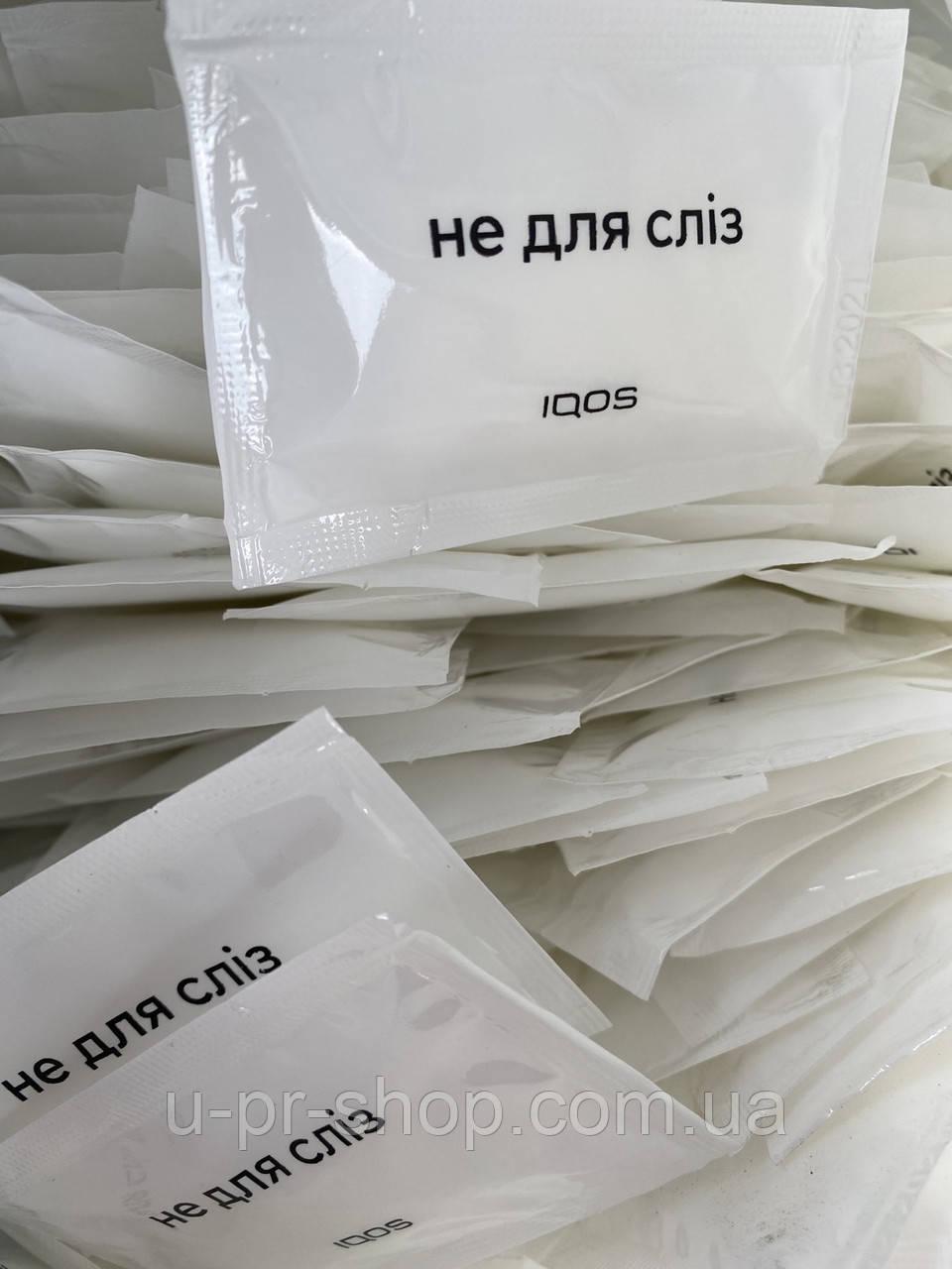 Друк на вологих серветки з логотипом від 100 000 шт.