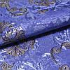 Обои виниловые на флизелиновой основе Славянские обои LeGrand Platinum B118 Рококо синий 1,06 х 10,05м (8546 -