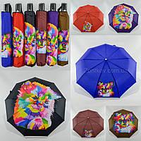 """Жіноча парасоля на гурт напівавтомат від фірми """"Flagman"""""""
