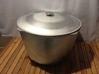 Казан алюминиевый 70 литров