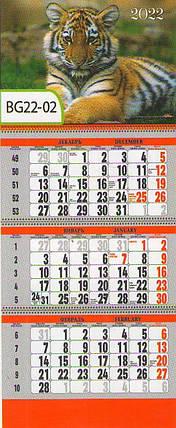 Календар офісний 2022 рік з бігунком (3 пружини), фото 2