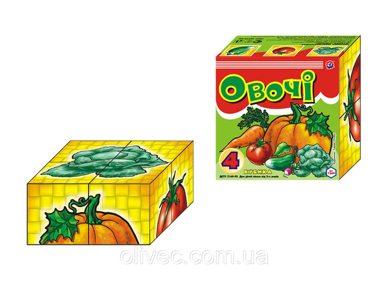 "Кубики детские развивающие ""Овочі"" ТМ ""ТехноК"" 4 кубика"
