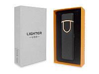 Аккумуляторная электро импульсная спиральная USB зажигалка L-15642 в подарочной упаковке(TopTrends)