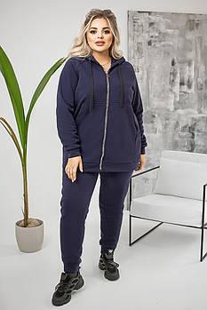 / Размер 48,50,52,56 / Женский теплый спортивный костюм из трехнитки / цвет синий