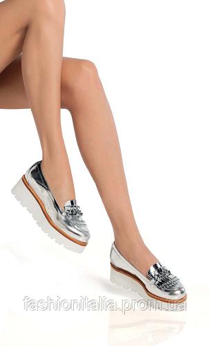 47dfadfb3a21 Обувь в наличии. Товары и услуги компании