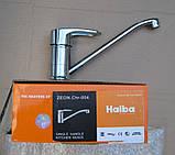 Мийка кухонна 60х50 з тумбою і кран HAIBA ZEON, фото 3