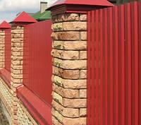Профнастилы для стен и заборов