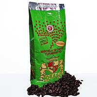 Кофе Mokasol Arabica Espresso в зернах 250г