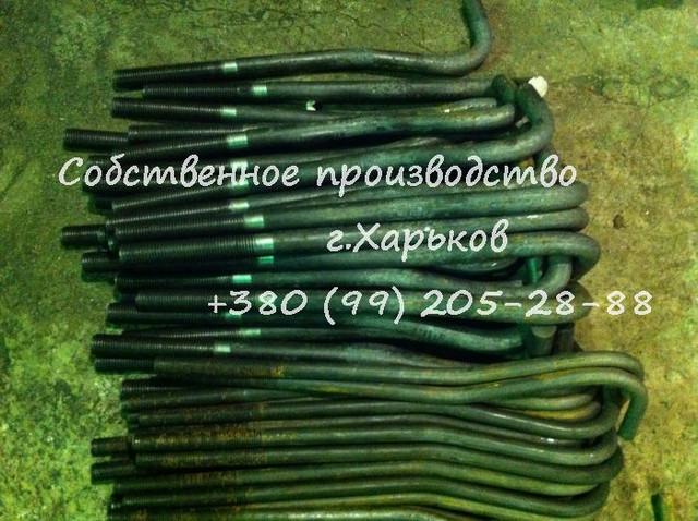 Болты фундаментные тип 1.2 гост 24379.1-80