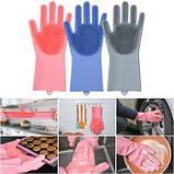Силіконові рукавички багатофункціональні щітка для чищення і миття посуду Silicone Magic Gloves, фото 3