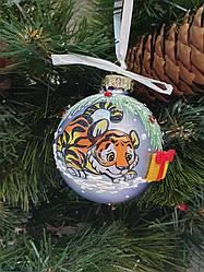 """Ялинкова кулька """"Символ 2022 року Тигр"""" Ручний розпис,скло 65мл."""