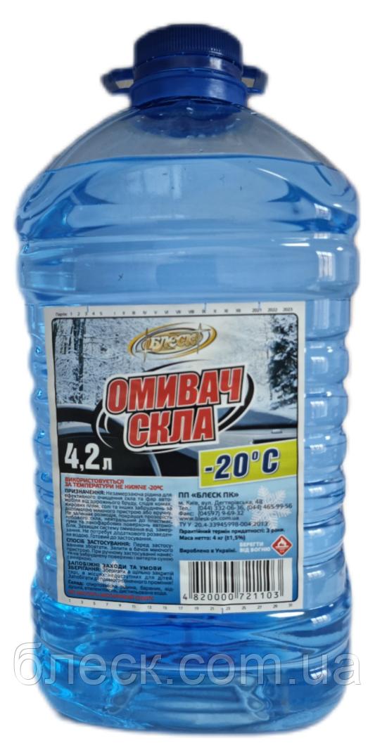 "Омивач ""Блиск -20"" 4,0 кг (пляшка ПЕТ 4,5 л )"