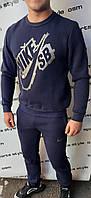 """Спортивный мужской костюм, NIKE р-ры S-3XL """"VICTORY"""" недорого от прямого поставщика"""