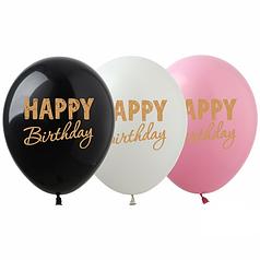 """013 Куля 12"""" SHOW-ШОУ Happy Birthday - золота фарба асорті"""