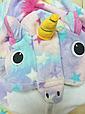 ✅ Комплект: Кигуруми Зоряний єдиноріг + тапочки кигуруми єдиноріг (комплект 2), фото 6