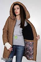"""Очень теплая зимняя куртка для беременных """"Neva"""", песочная"""
