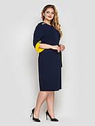 Жіноче плаття полуприталенного силуету Джулія синій розмір 50-56 / для повних дівчат, фото 3