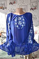 """Блуза жіноча """"Зоряне небо"""", фото 1"""