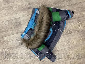 Зимняя куртка на мальчика 98-116рост