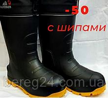 Сапоги для зимней охоты и рыбалки Nordman Quaddro -50℃ (с шипами) 42р