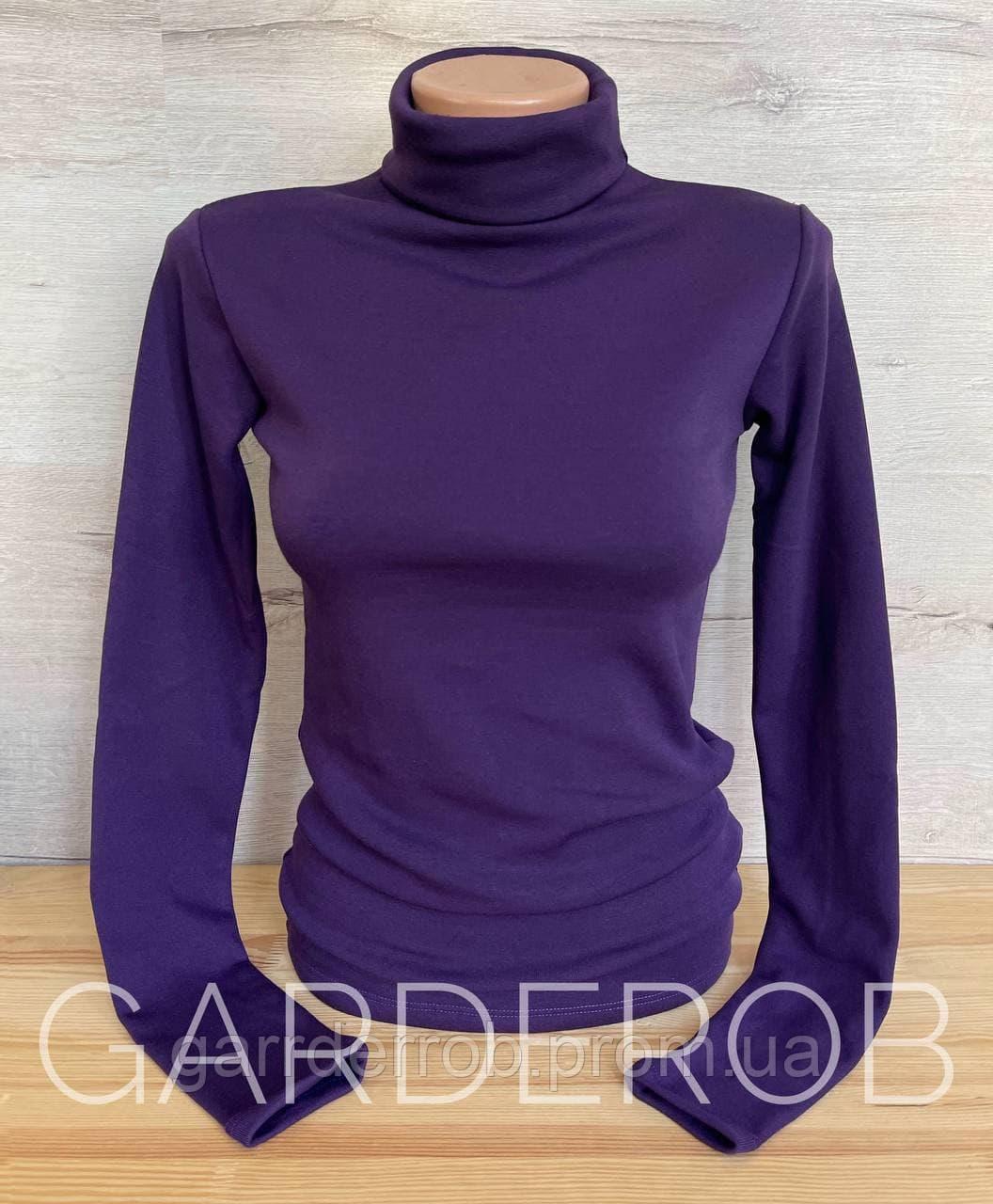 Тёплый женский гольф / водолазка на флисе, XS-S (40-42-44) Фиолет