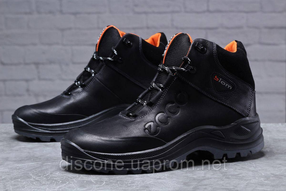 Зимние мужские ботинки 31821, Ecco Biom, черные [ 40 ] ✅ (40-26,8см)