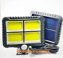 Вуличний ліхтар на сонячній батареї Solar Lamp F-1520-4COB + датчик освітлення + датчик руху