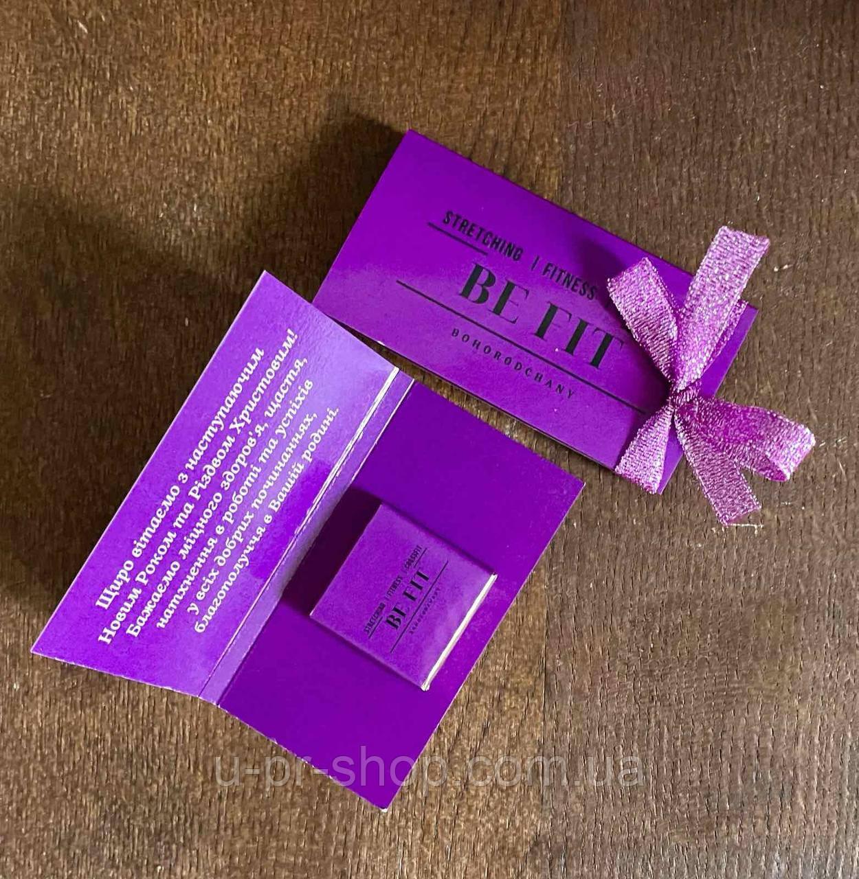 Листівка з шоколадкою 5г з Вашим логотипом від 200 наборів