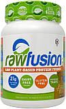 San Raw Fusion (931g), фото 2