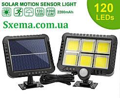 Вуличний ліхтар на сонячній батареї Solar Lamp F-1520-6COB + датчик освітлення + датчик руху