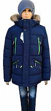 Куртка 8-10 років