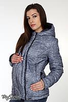 """Демисезонная двухсторонняя куртка для беременных """"Floyd"""", синий + принт """"под джинс"""", фото 1"""