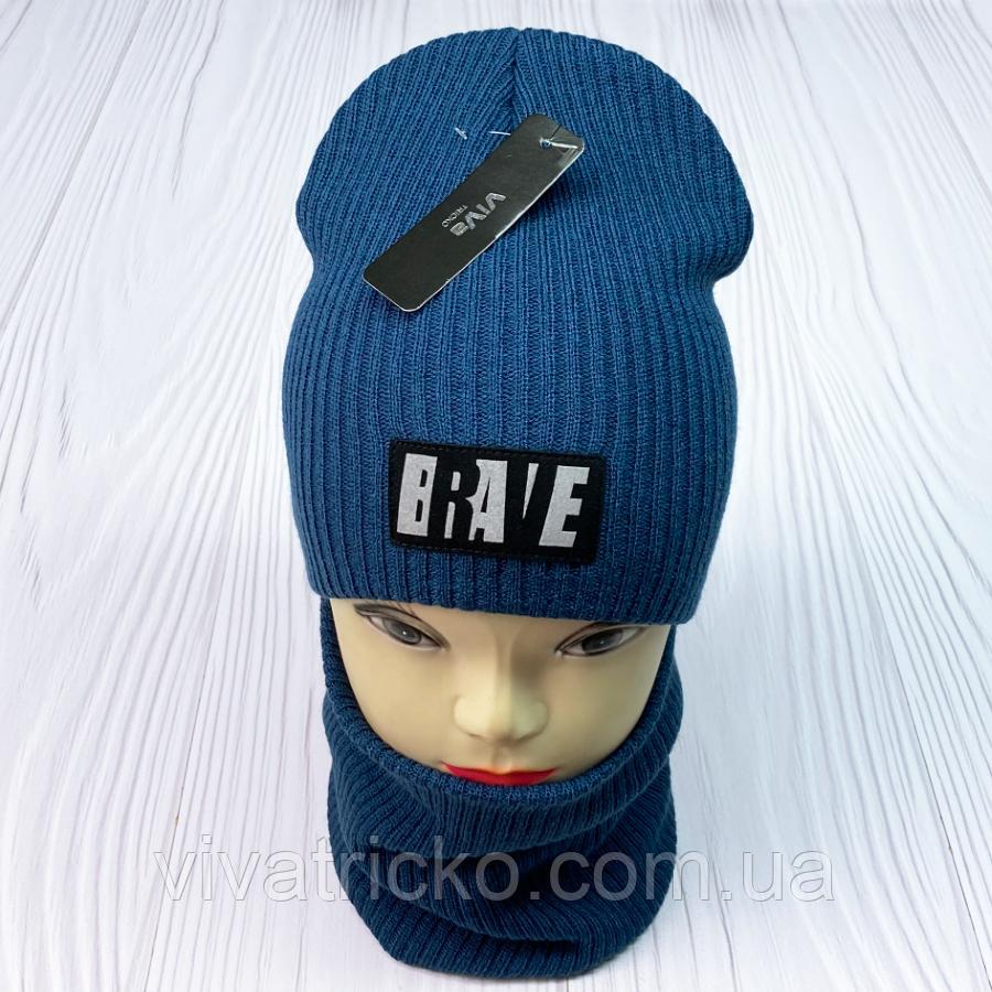 """М 93070 Комплект для хлопчика-підлітка шапка будиночок """"BRAVE"""" і снуд, 3-10 років, різні кольори"""