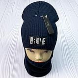 """М 93070 Комплект для хлопчика-підлітка шапка будиночок """"BRAVE"""" і снуд, 3-10 років, різні кольори, фото 2"""
