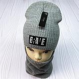 """М 93070 Комплект для хлопчика-підлітка шапка будиночок """"BRAVE"""" і снуд, 3-10 років, різні кольори, фото 3"""
