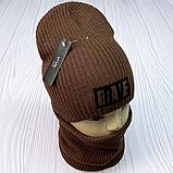"""М 93070 Комплект для хлопчика-підлітка шапка будиночок """"BRAVE"""" і снуд, 3-10 років, різні кольори, фото 4"""