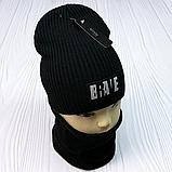 """М 93070 Комплект для хлопчика-підлітка шапка будиночок """"BRAVE"""" і снуд, 3-10 років, різні кольори, фото 5"""