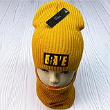 """М 93070 Комплект для хлопчика-підлітка шапка будиночок """"BRAVE"""" і снуд, 3-10 років, різні кольори, фото 6"""