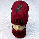 """М 93070 Комплект для хлопчика-підлітка шапка будиночок """"BRAVE"""" і снуд, 3-10 років, різні кольори, фото 7"""