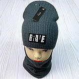 """М 93070 Комплект для хлопчика-підлітка шапка будиночок """"BRAVE"""" і снуд, 3-10 років, різні кольори, фото 8"""