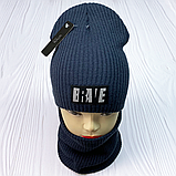 """М 93070 Комплект для хлопчика-підлітка шапка будиночок """"BRAVE"""" і снуд, 3-10 років, різні кольори, фото 9"""