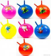 Мяч для фитнеса  с рожками, 45см, 550гр, d=125см