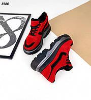 Женские зимние замшевые кроссовки на шнуровке 36-40 р красный